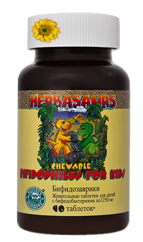 Bifidophilus Chewable for Kids NSP