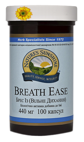 Breath Ease NSP