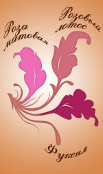 Lipstick matte Velvet «Rose» 2