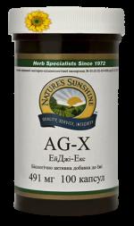 AG-X NSP