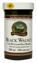 Black Walnut NSP