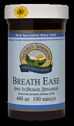 Breath Ease NSP
