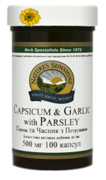 Capsicum, Garlic With Parsley NSP