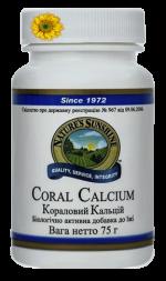 Coral Calcium NSP
