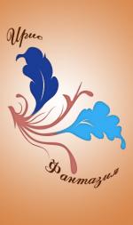 Mascara Charming «Fleur-de-lis» 2