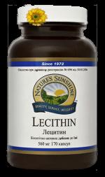 Lecithin NSP