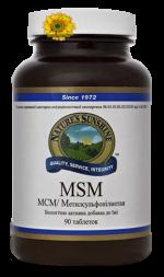 MSM NSP