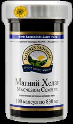 Magnesium complex NSP