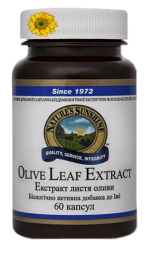 Olive leaf extract NSP