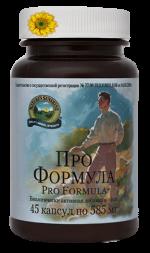 Pro formula NSP
