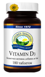 Vitamin D NSP